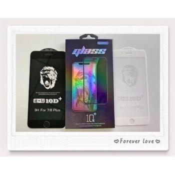 苹果新品IPHONE77S8SP 88S8SP全屏滴胶大弧满屏10D+手机贴膜钢化玻璃屏幕防爆保护膜