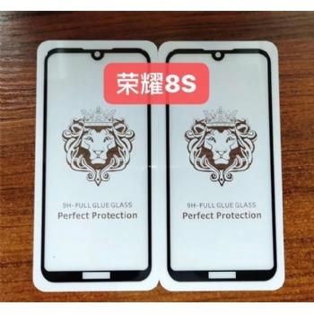 华为荣耀8S狮子头全屏大弧满屏9D二强丝印手机贴膜钢化玻璃屏幕防爆保护膜