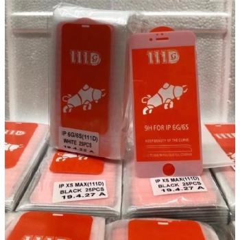 苹果IPHONE6S全屏大弧满屏111D二强丝印手机贴膜钢化玻璃屏幕防爆保护膜