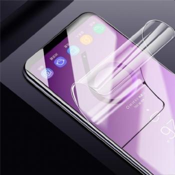 三星S7全屏覆盖手机贴膜水凝膜