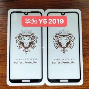 华为Y5 2019狮子头全屏大弧满屏9D二强丝印手机贴膜钢化玻璃屏幕防爆保护膜
