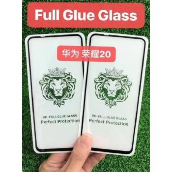 华为荣耀20狮子头全屏大弧满屏9D二强丝印手机贴膜钢化玻璃屏幕防爆保护膜