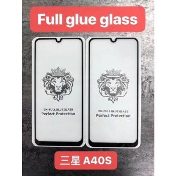 三星A40S狮子头全屏大弧满屏9D二强丝印手机贴膜钢化玻璃屏幕防爆保护膜
