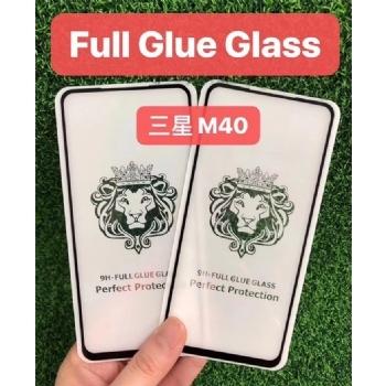 三星M40狮子头全屏大弧满屏二强丝印手机贴膜钢化玻璃屏幕防爆保护膜