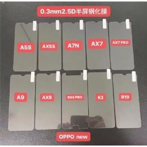oppo白片半屏系列手机贴膜钢化玻璃屏幕防爆保护膜