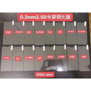 vivo白片半屏系列手机贴膜钢化玻璃屏幕防爆保护膜
