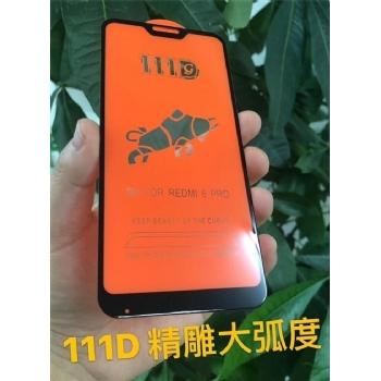 红米6 PRO全屏大弧满屏111D二强丝印手机贴膜钢化玻璃屏幕防爆保护膜