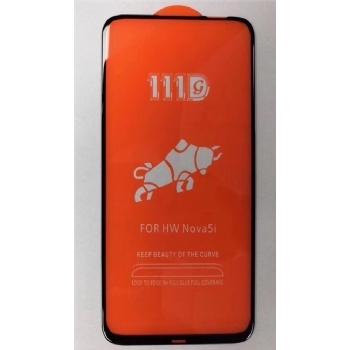 华为5inova全屏大弧满屏111D二强丝印手机贴膜钢化玻璃屏幕防爆保护膜