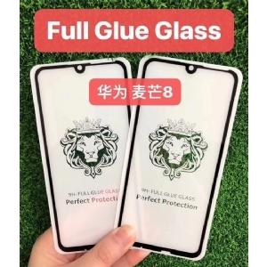 华为麦芒8狮子头全屏大弧满屏二强丝印手机贴膜钢化玻璃屏幕防爆保护膜