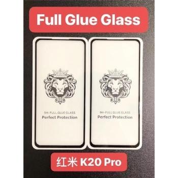 红米K20 PRO狮子头全屏大弧满屏二强丝印手机贴膜钢化玻璃屏幕防爆保护膜