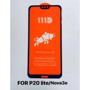 华为p20lite/NOVE 3E全屏大弧满屏111D二强丝印手机贴膜钢化玻璃屏幕防爆保护膜
