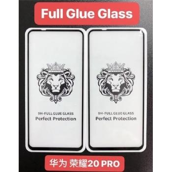 华为荣耀20PRO狮子头全屏大弧满屏二强丝印手机贴膜钢化玻璃屏幕防爆保护膜