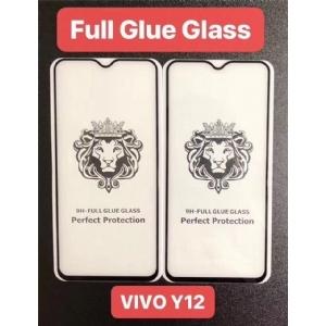VIVOY12狮子头钢化膜 全屏覆盖 加强型全胶手机保护贴膜 防爆防指纹钢化玻璃膜 二强丝印手机贴膜钢化玻璃屏幕防爆保护膜
