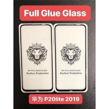 华为P20lite 2019狮子头全屏大弧满屏二强丝印手机贴膜钢化玻璃屏幕防爆保护膜