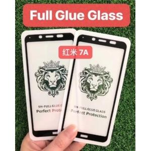 狮子头红米7A狮子头全屏大弧满屏手机贴膜钢化玻璃屏幕防爆保护膜