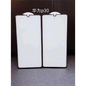华为p30无字底白板全屏大弧满屏9D二强丝印手机贴膜钢化玻璃屏幕防爆保护膜