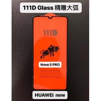 华为Nova5 pro全屏大弧满屏111D二强丝印手机贴膜钢化玻璃屏幕防爆保护膜