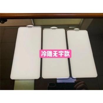 苹果iphone冷雕无字底白板系列全屏大弧满屏纯冷雕手机贴膜钢化玻璃屏幕防爆保护膜