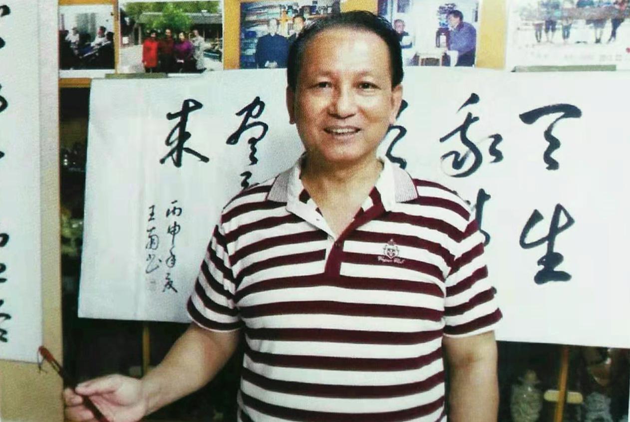 艺术家王炳南作品赏析