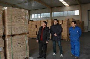 成都到北京物流公司-服务流程