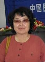 副主席:爱新觉罗金适
