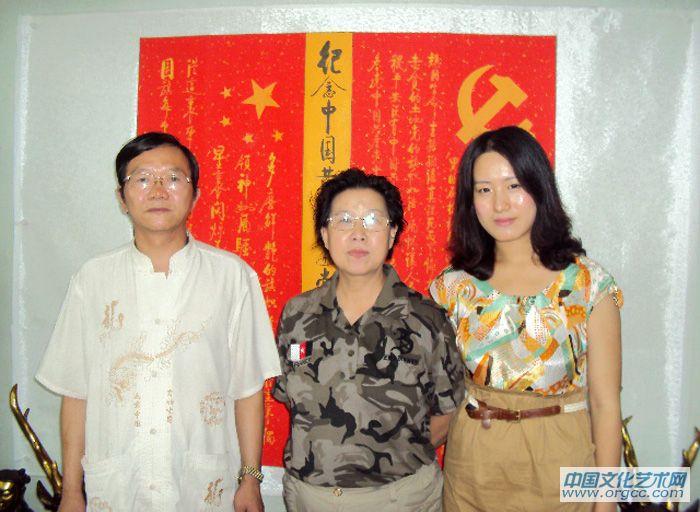 协会副主席苏润地在中央党校办公室