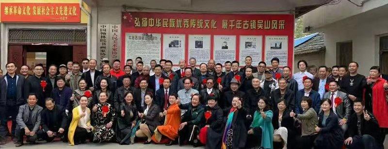 中国书画家协会安徽分会会员活动现场