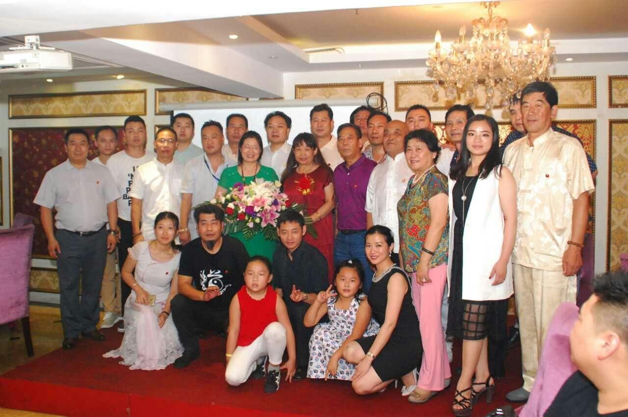 中国书画家协会上海市分会成立仪式