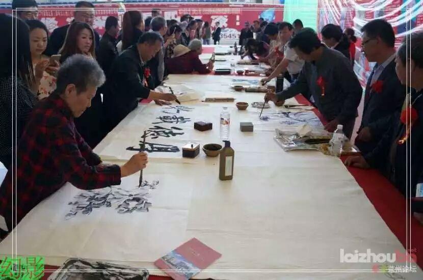 中国书画家协会山东莱州分会挂牌活动笔会现场
