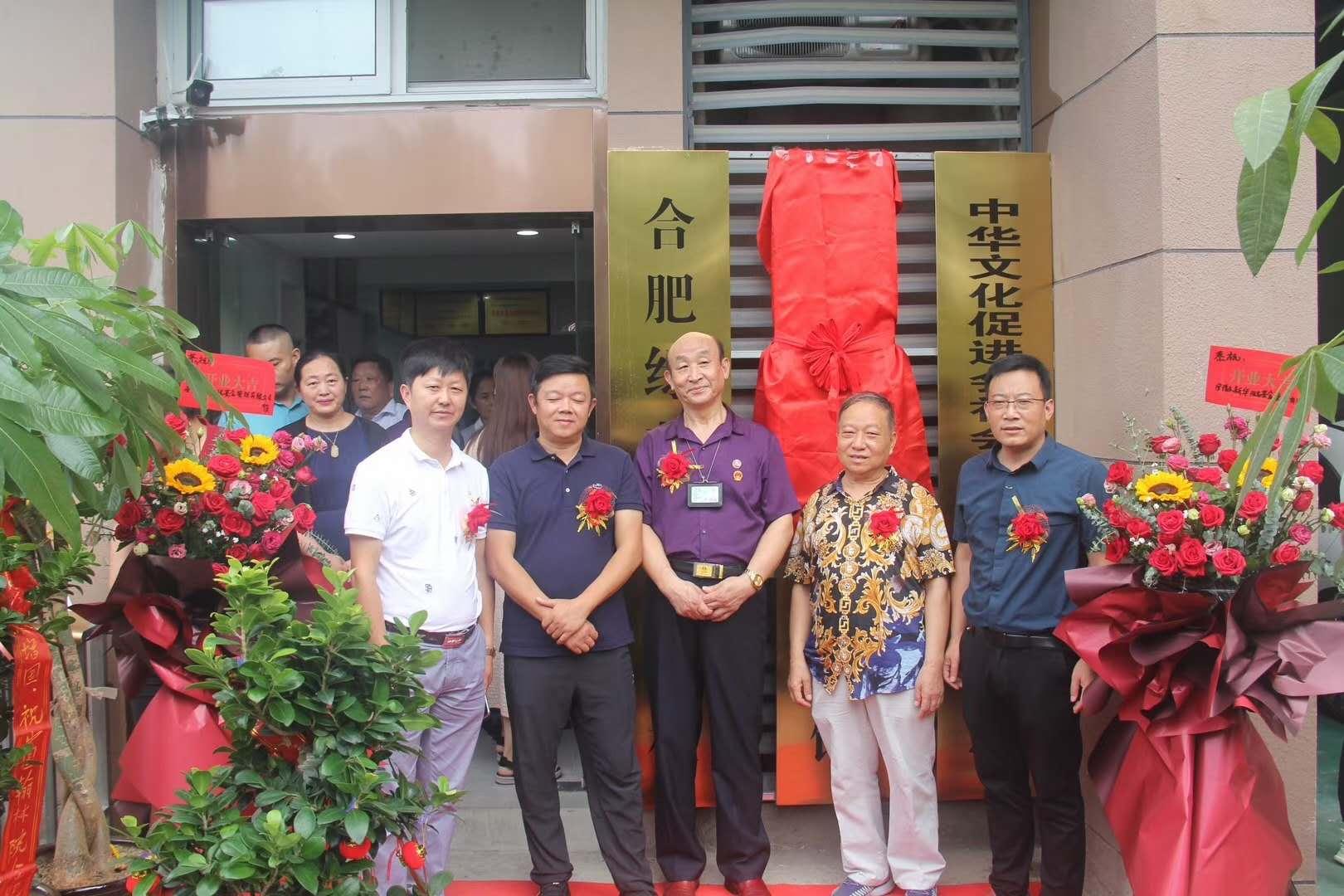 关于征集《中宣部城乡统筹发展研究中心网站推出中国优秀书画家作品精选专版》作品的通知