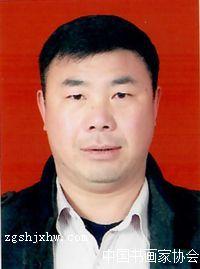 吕德怀,中国书画家协会会员