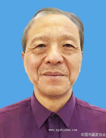 肖富强,中国书画家协会会员