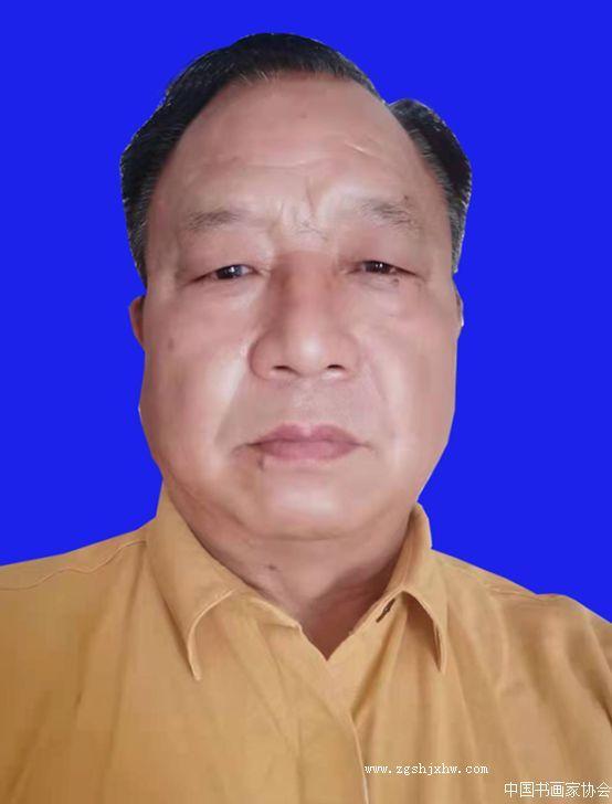 殷宝喜,中国书画家协会会员