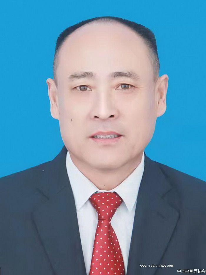郭兴振,中国书画家协会副会长