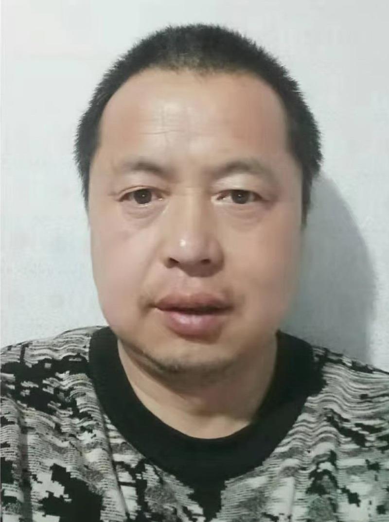 栾合文,中国书画家协会 会员