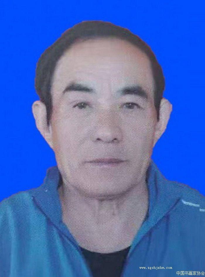 张化伦,中国书画家协会会员