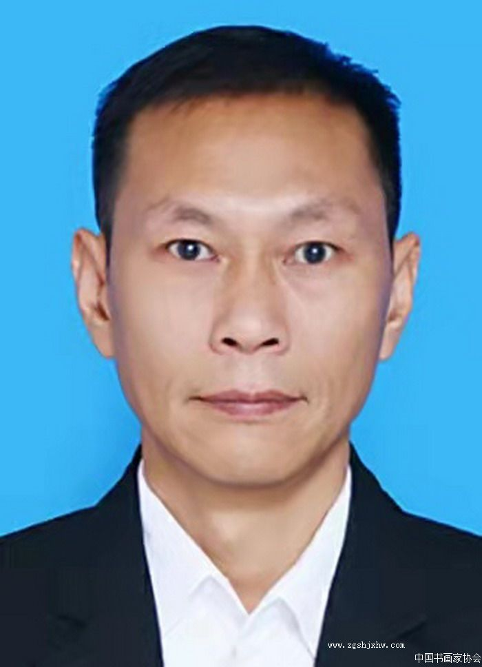 张秋声,中国书画家协会会员
