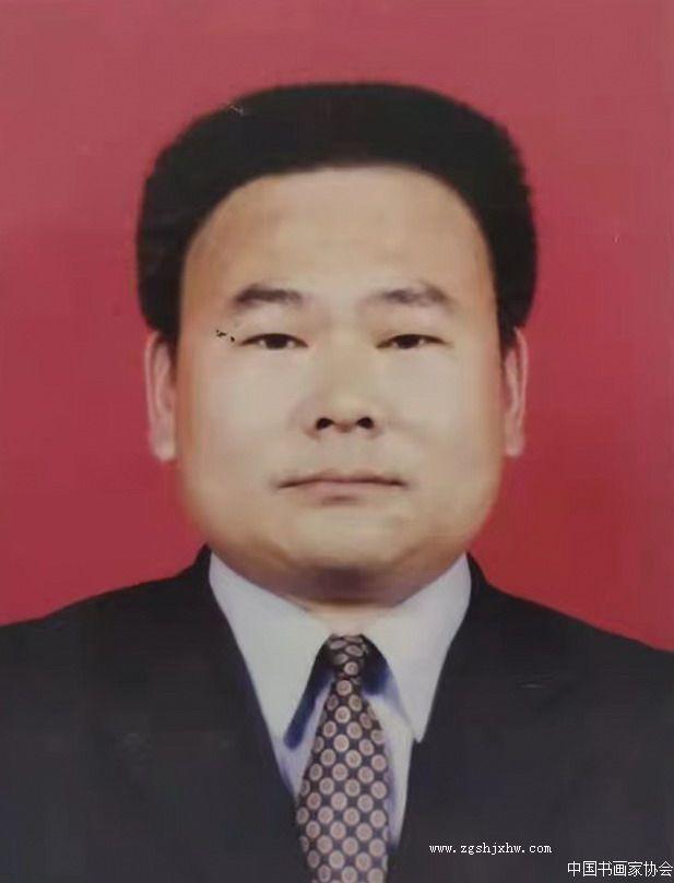 毛合祥,中国书画家协会齐鲁分会执行会长
