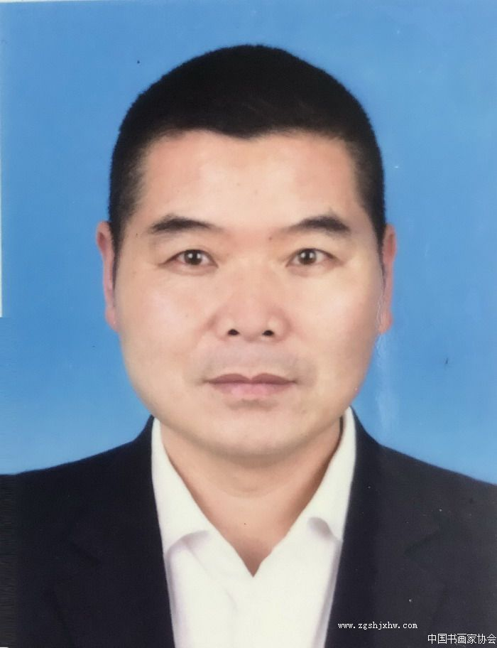 姬长胜,中国书画家协会会员