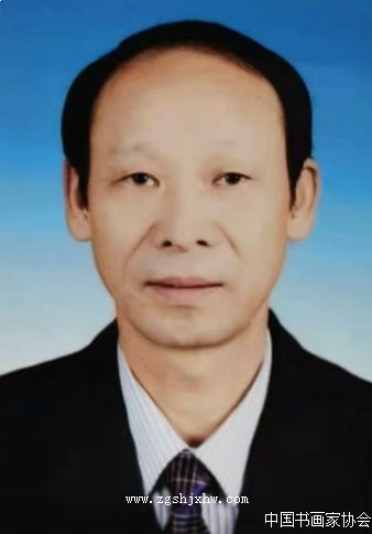 葛臣,中国书画家协会会员