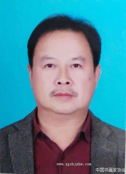 刘年胜,中国书画家协会会员