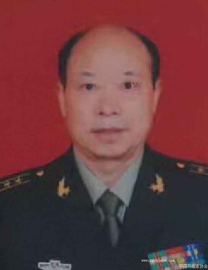 彭双全,中国书画家协会会员