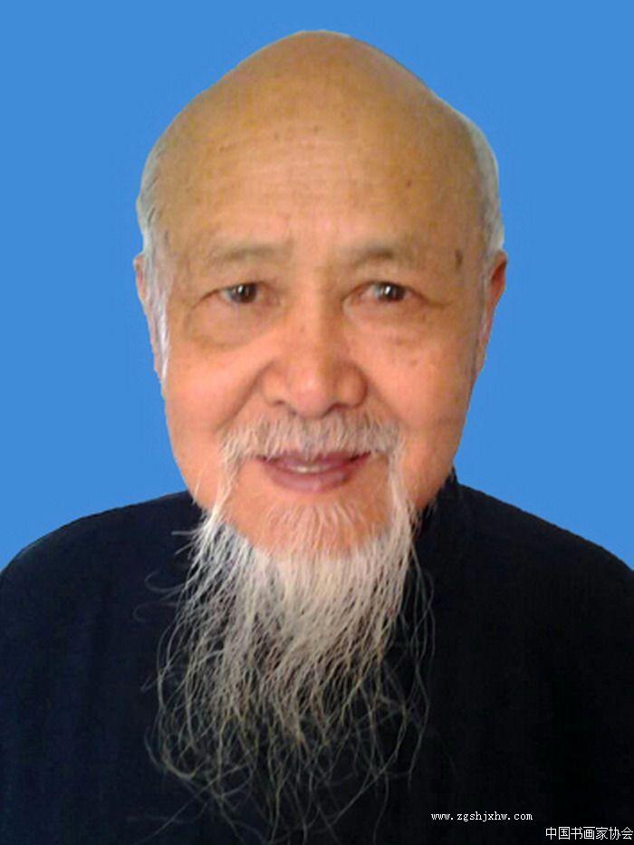 黄努卫,中国书画家协会副主席