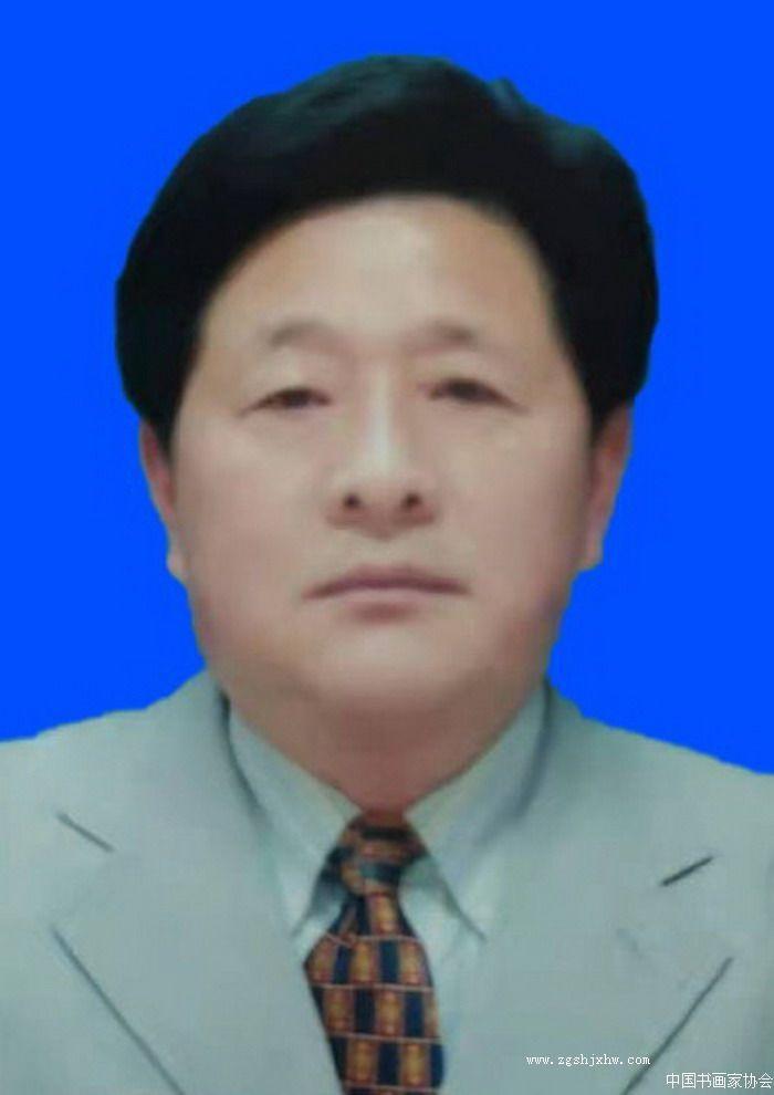 程龙虎,中国书画家协会会员
