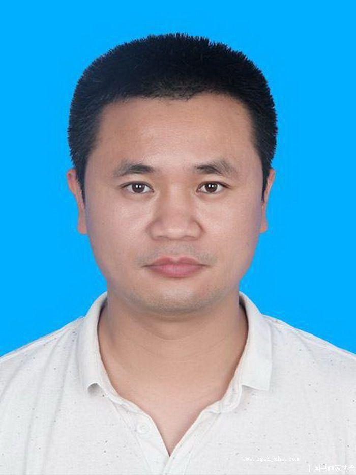 王知青,中国书画家协会湖南省分会副会长兼常宁分会会长