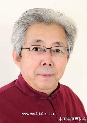 王璞,中国书画家协会会员