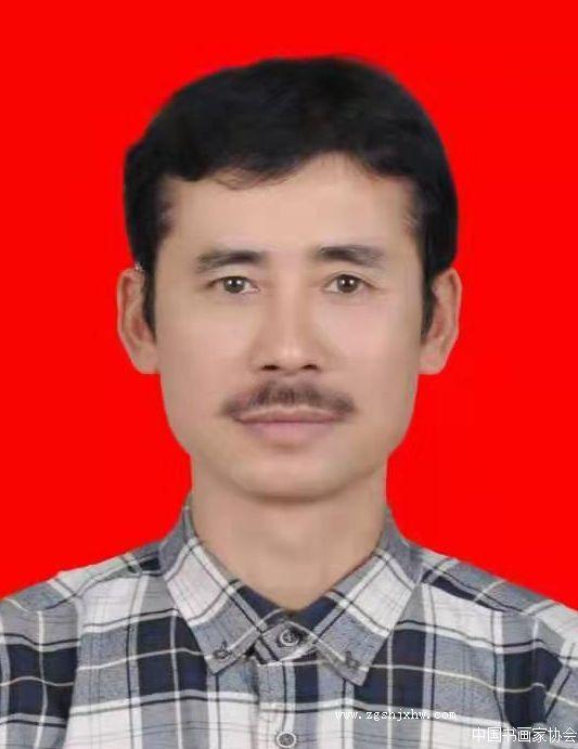 林代劲,中国书画家协会会员