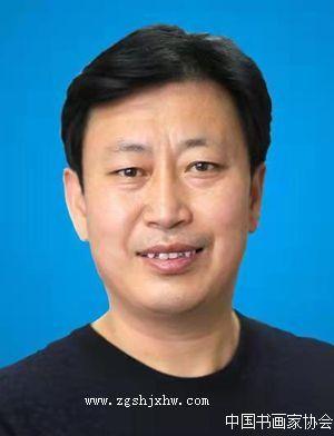 刘文彪,中国书画家协会会员
