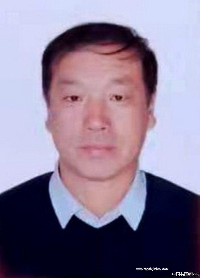 翟彦录,中国书画家协会理事