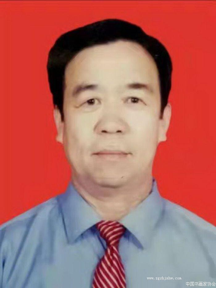 何晋树,中国书画家协会会员